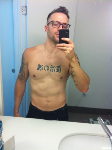 Intermittent Fasting and Leangains Transformation (with Photos)